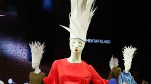 ISTANBUL, TURKEY - OCTOBER 13:  A mannequin displays designs at the Mehtap Elaidi presentation during Mercedes-Benz Fashion Week Istanbul at Zorlu Center on October 13, 2016 in Istanbul, Turkey.  (Photo by Tristan Fewings/Getty Images for IMG)