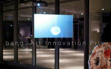 bang. ART INNOVATION PRIX 2018 SERGİSİNDE YER ALACAK İSİMLER AÇIKLANDI